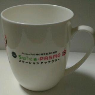 スイカパスモ相互利用5周年記念のコップ