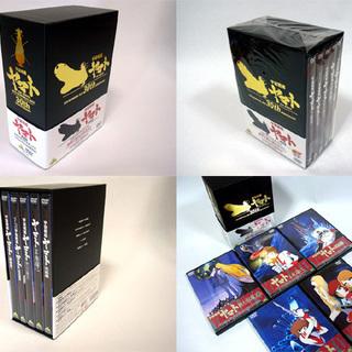 ★値下げ【DVD】『宇宙戦艦ヤマト劇場版 DVDメモリアルボックス』