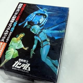 【DVD】『機動戦士ガンダム劇場版 メモリアルボックス』
