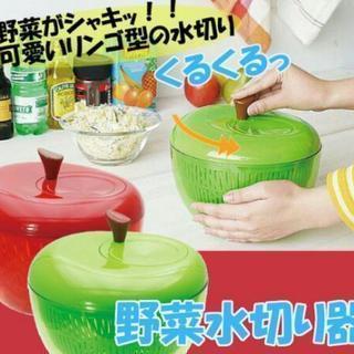 野菜水切り機 りんご型 インテリア ボール