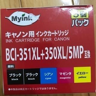 ①新品未開封 キャノン 用インク カートリッジ BCI-351XL...