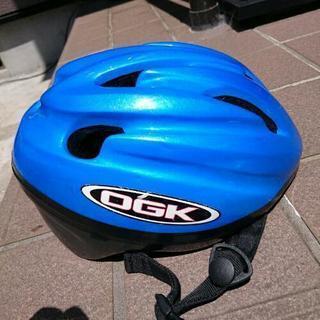 OGKヘルメット 児童用