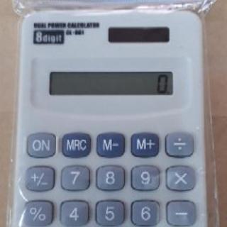 Thumb 1526780116690
