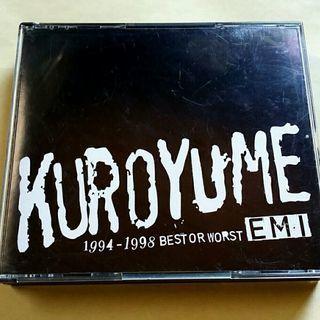2枚組CD 全38曲 黒夢 ベスト