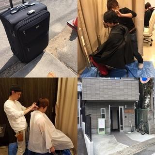 ご自宅や施設へ出張美容(カット)初回¥1,000割引キャンペーン中