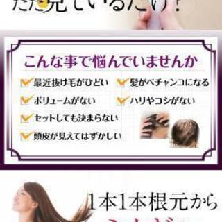 値下げ☆薬用グローリン・ギガの画像