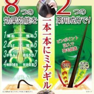 値下げ☆薬用グローリン・ギガ - 久喜市