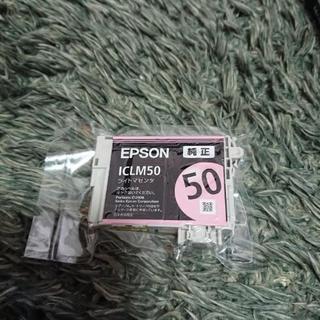 EPSON ICLM50 ライトマゼンタ 純正 新品 未開封