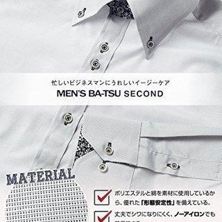 本日限定!MENS-BATSU(メンズバツ) メンズ 襟付き シ...