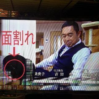 ジャンク液晶テレビ