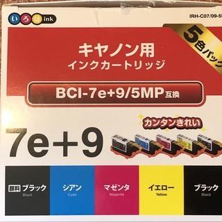 {値下げ]CANON iP4200用 7e+9 インク全5色パック