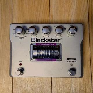 【★箱付・真空管マルチ】Black Star HT-Modulation