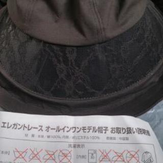 ブラック 帽子 未使用品