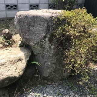 庭石お譲り致します