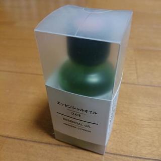 【新品・未開封】☆半額☆ 無印 エッセンシャルオイル ひのき