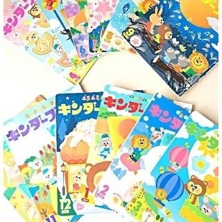 ★児童文庫キンダーブック 12冊★