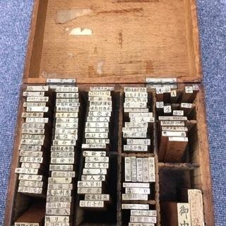 古いゴム印と木箱