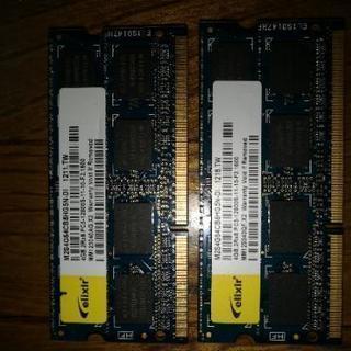 [完了]SODIMM PC3-12800 4GB×2 中古