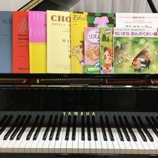 ピアノ教室 ANDANTE【 6月体験レッスン】 - 音楽