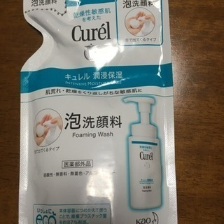 [新品半額]キュレル泡洗顔詰替用