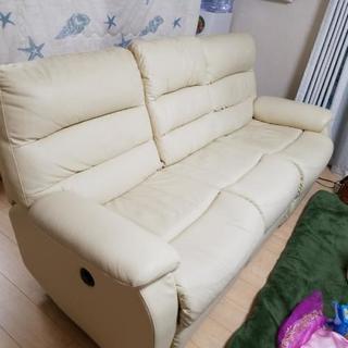 電動リクライニングソファー 半年使用の美品