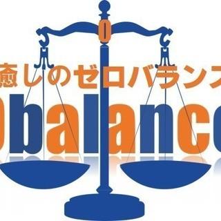 6/10(日) 数秘講座~Numerology course~