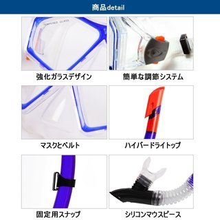 【新品】シュノーケルセット シュノーケリング 道具 シュノーケル...