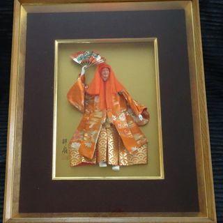 計3点 能人形 二条静扇作 & 書画 中川茶郷 作& 刺繍絵 浮世絵