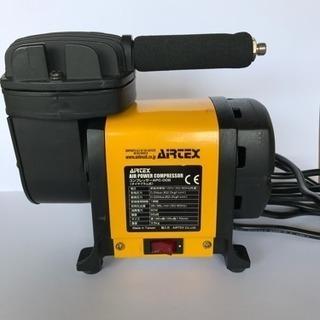 AIRTEX コンプレッサー APC-008