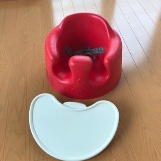 バンボ赤 テーブル付き