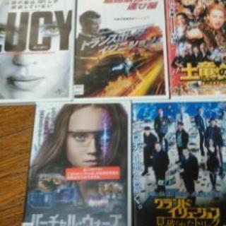 DVD 5本セット