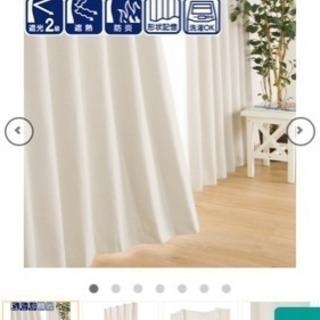ニトリカーテン 100×190 4枚セット 美品