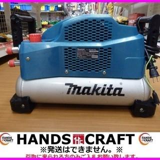 マキタ コンプレッサー AC461XL 中古 美品