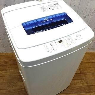 ハイアール Haier 4.2kg 全自動洗濯機 2015年式 J...