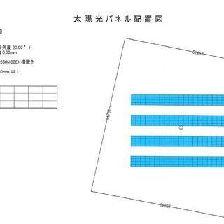 太陽光発電システム売り FIT 21円