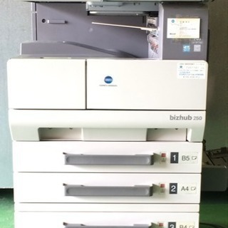 コピー機 Konica MINOLTA bizhub250
