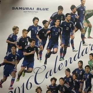 なでしこ、侍JAPAN 2016.2017カレンダー