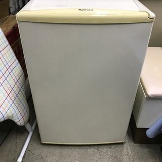 ナショナル 冷蔵庫 2005年製 75L