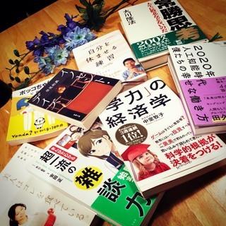 名古屋栄で第三回読書会!