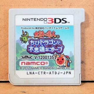 ☆NINTENDO 3DS/太鼓の達人 ちびドラゴンと不思議なオ...