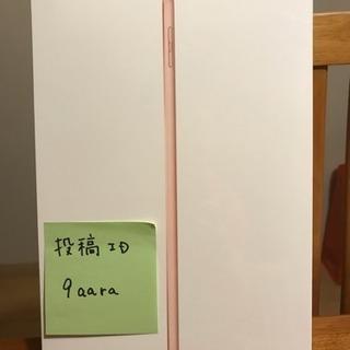 ☆値下げ☆新品未開封 MRJN2J/A ゴールド iPad 9....