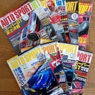 【値下げしました】AUTOSPORT (モータースポーツ専門誌)...