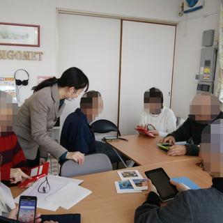 BingoPhoneスマホ教室