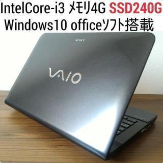 Intel Core-i3 メモリ4G SSD240G Offic...