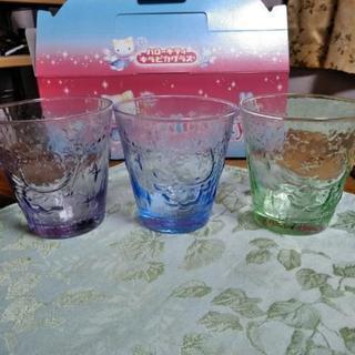 ハローキティ キラピカグラス 3個セット 新品