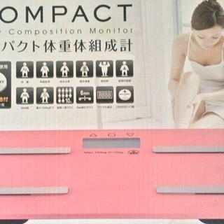 【新品】コンパクト 体重計 かわいいピンク色です♬