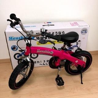 へんしんバイク ピンク