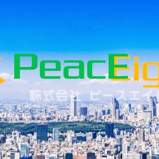◆総合職(企画/開発/営業/運営管理/)※新規事業展開に伴いオープ...