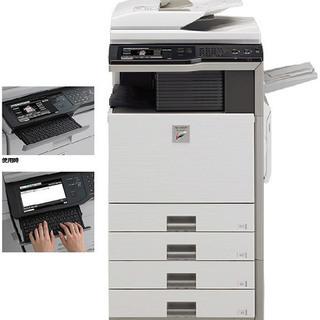 業務用複合機 SHARP MX-2600FN