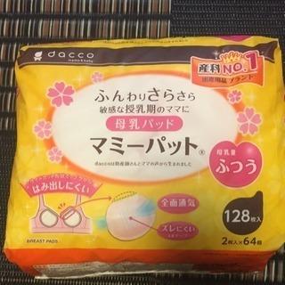 【新品未使用】 母乳パット + 別メーカー + 母乳フリーザーパック